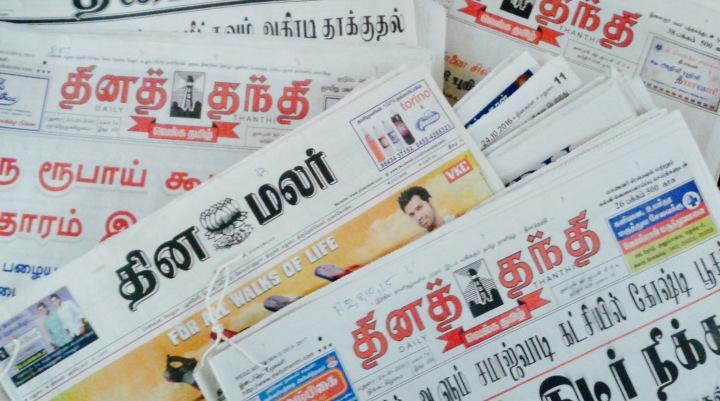 The Madurai Experience