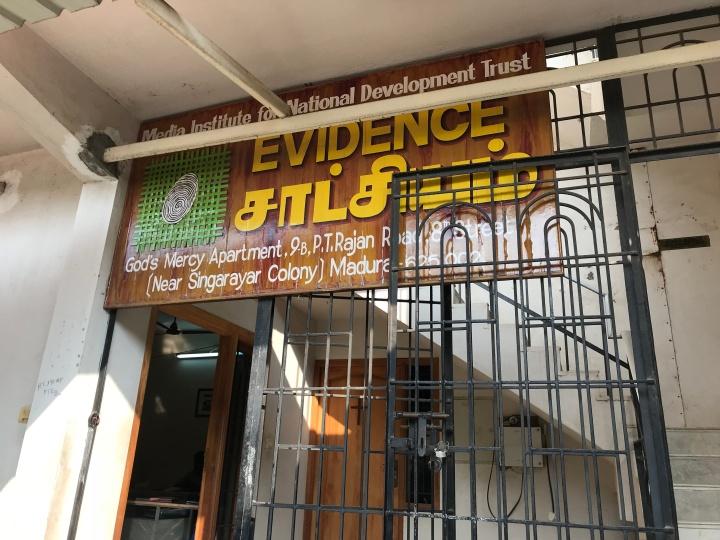 Evidence skylt